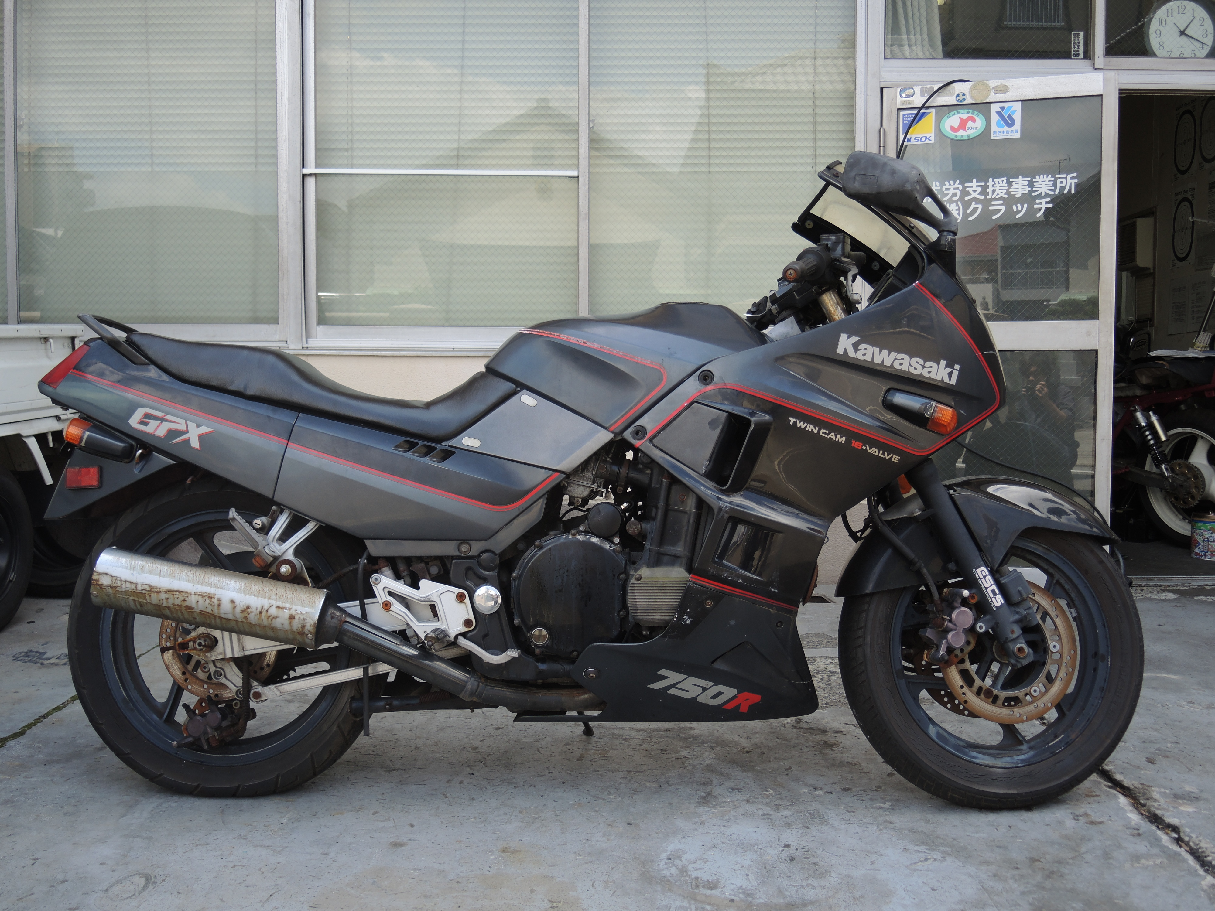 GPX750R