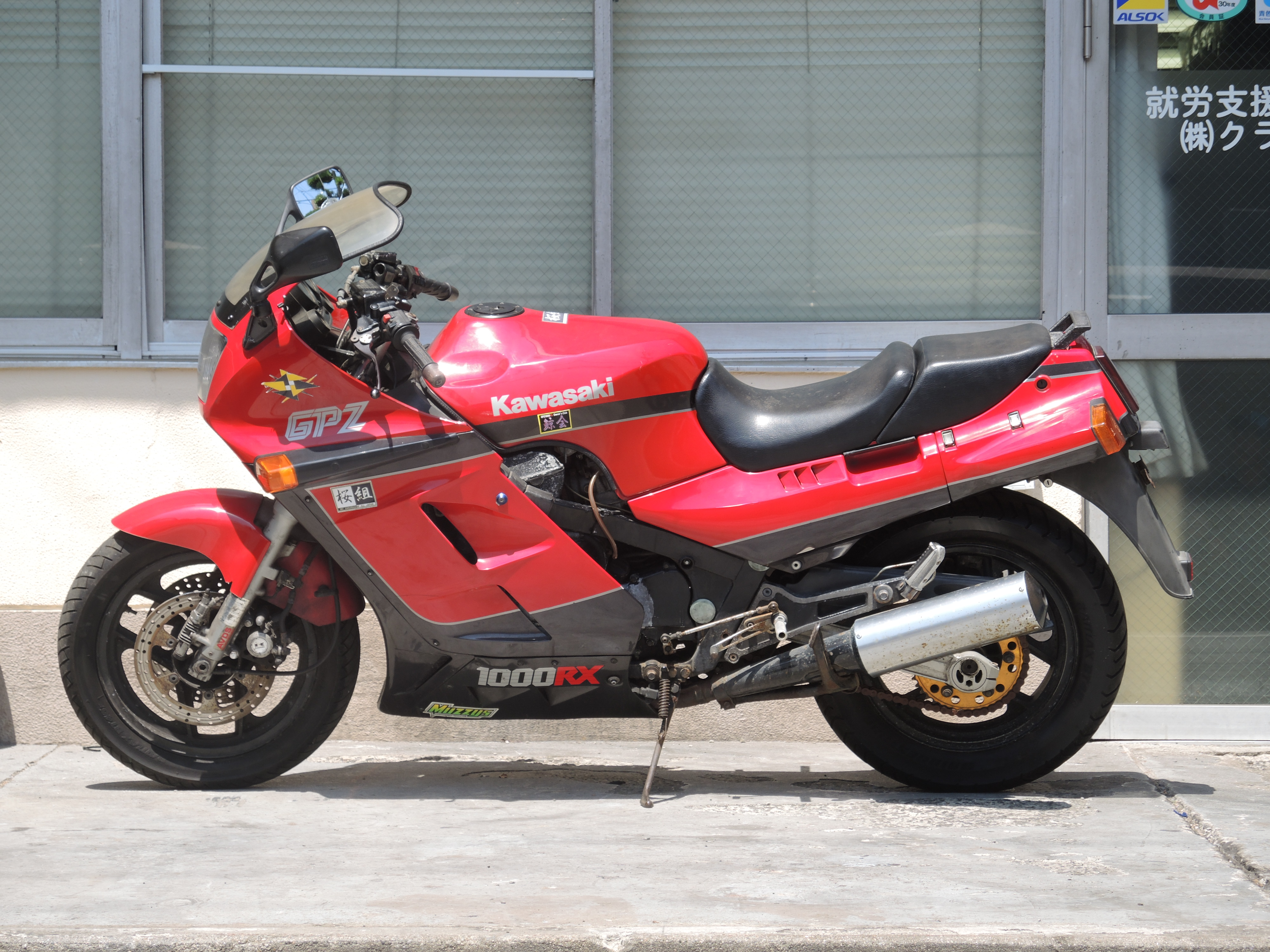 GPZ1000RX