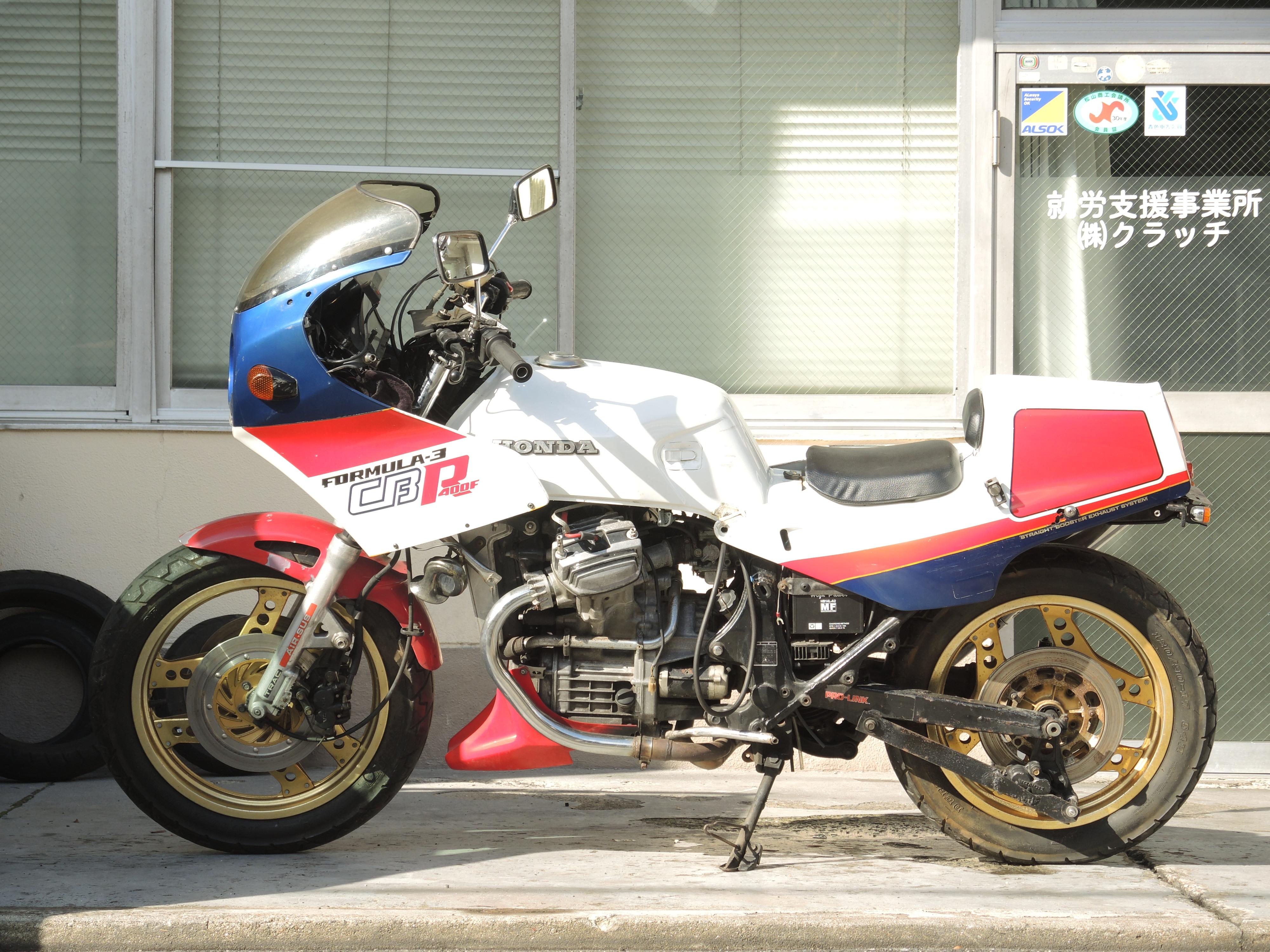 CX400EURO