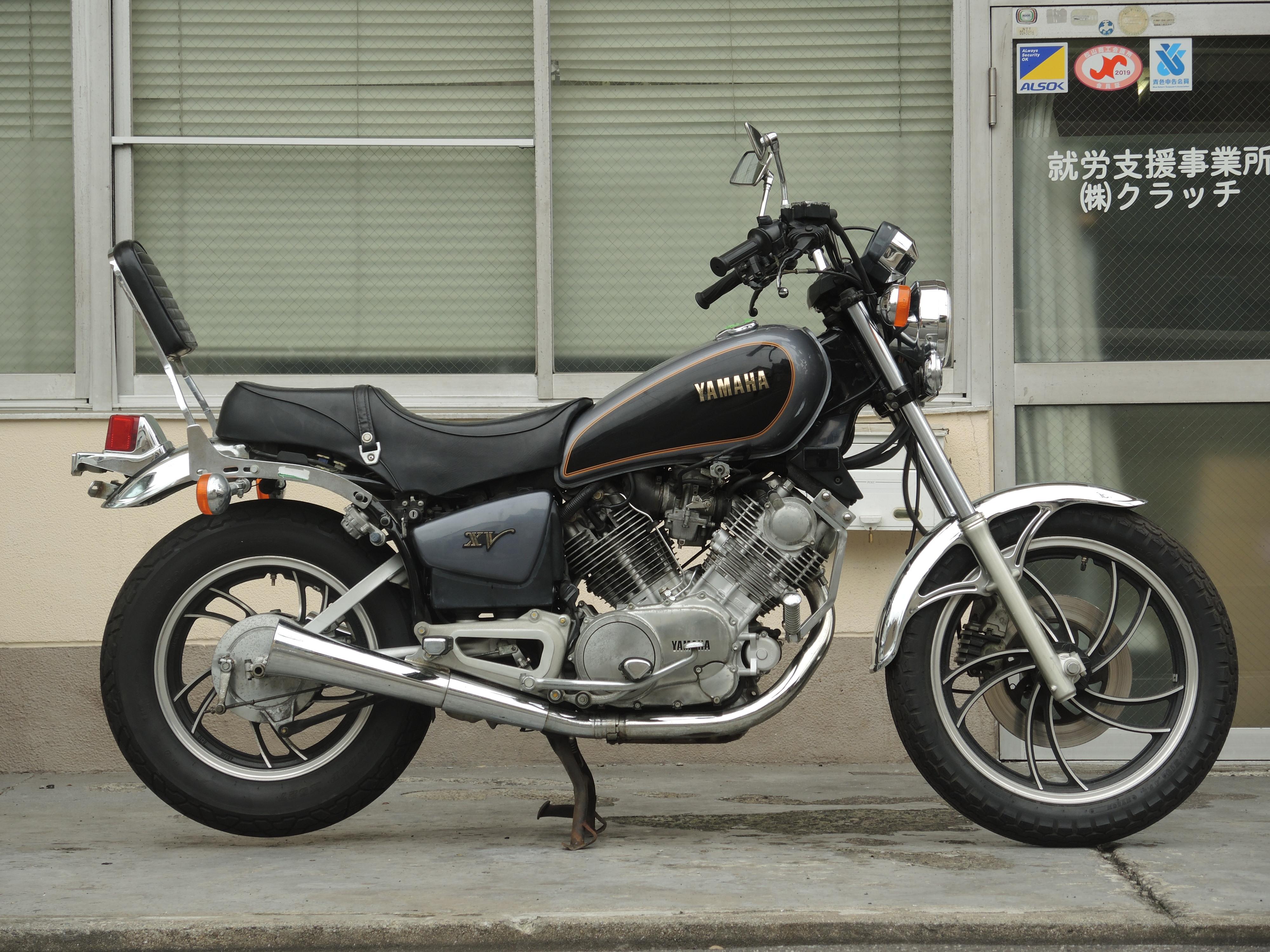 XV750SPL