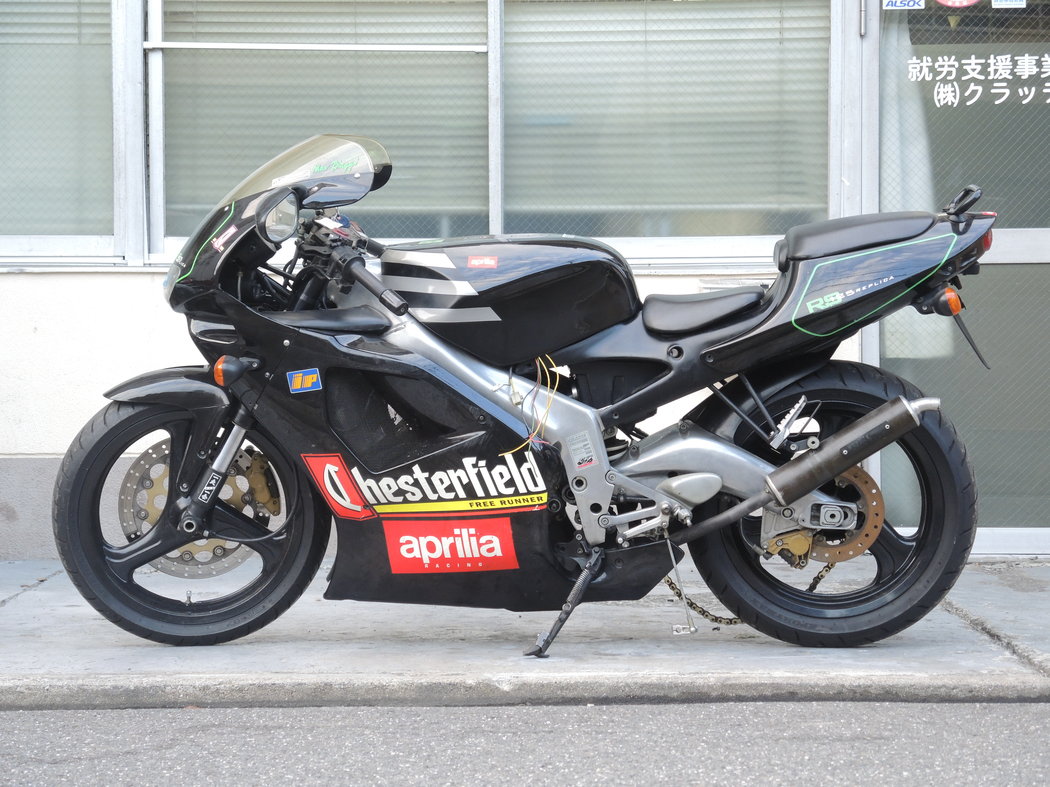 RS125